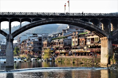 Fenghuang, China, 2018