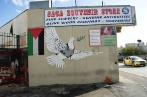 Bethlehem, Palestine, 2012