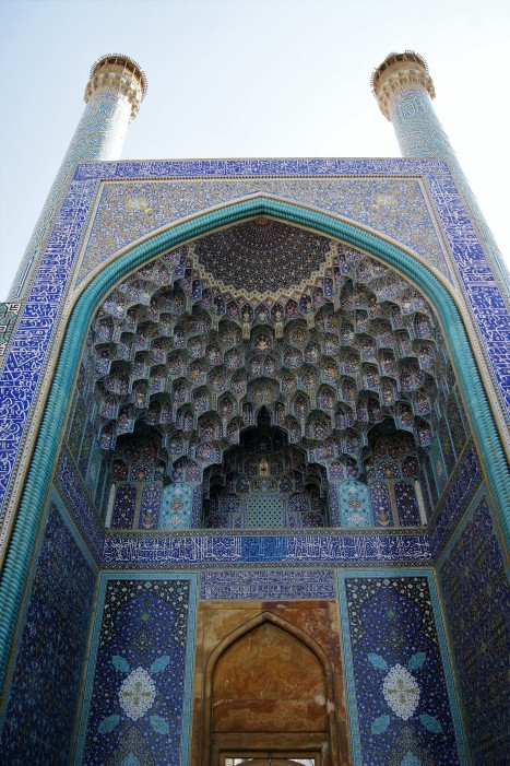 Esfahan, Iran, 2016